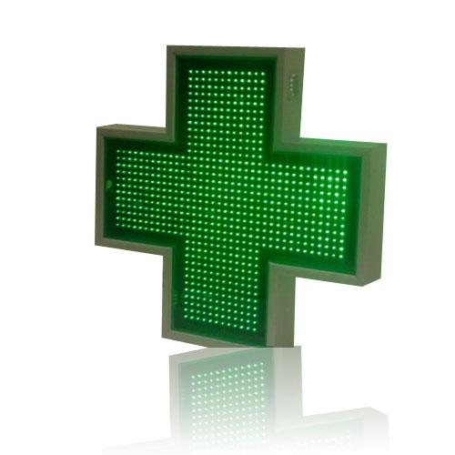 Farmacia Sindicato de Luz y Fuerza